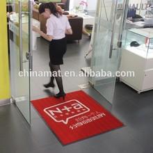 Design Doormats