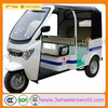 alibaba website China used car 3 wheel electric motorcycle for sale