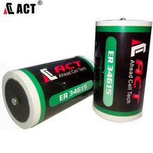 Primary lithium battery 3.6v battery all size A/AA/AAA/C/D/DD