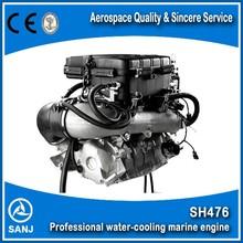 Inboard jet boat engine