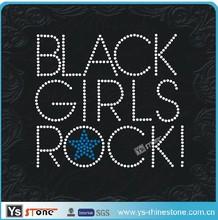 YSSTONE 121910 Crystal Black Girls Rock rhinestone transfer