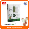 detox foot patch welcome to visit factory