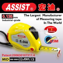 advertising metric magnetic tape measure
