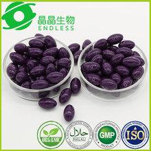 Grape seed Oil softgel capsule natural health food supplement