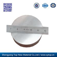 Sliver tungsten elelctrode blank coins -- BC03
