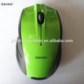 todos os tipos de óptica nomes de marca mouse