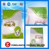 custom printed header sealing adhesive plastic bag