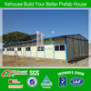 china prefabricated homes&china prefabricated homes for sale