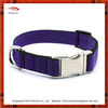 Metal engraved personalized jacquard dog collar