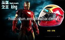 dot full face helmet,street helmet HD-07B