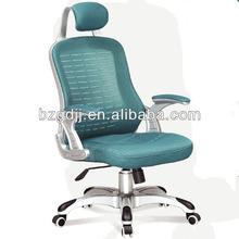 hot sale mesh executive office chair new design ergonomic office chair