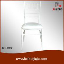 4 tube furniture brand names chairs