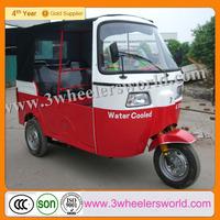 2014 passenger bajaj tricycle tuk tuk /tricycle motor taxi price