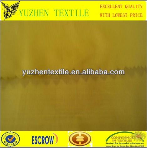 nylon taffeta fabric