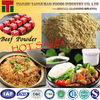 beef meat powder for restaurant