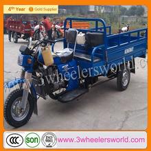 chongqing manufacturer price of motorcycles/motor rickshaw