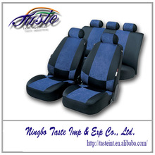2014 new cheap car seat covers