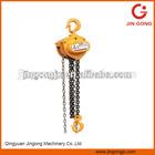 5 ton lifting heavy goods vital chain blocks