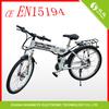 shuangye electric cross road bike
