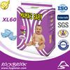 Disposable Sleepy Baby Diaper Wholesale, Custom Disposable Diaper Baby