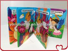 promotional color change bath book