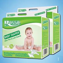 Leg cuff baby diaper samples free