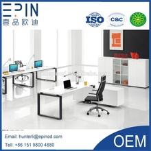 Epin executive office table design