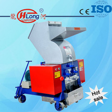 2015 hot sale small plastic grinder easy move
