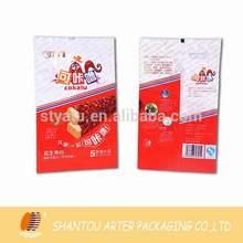 Printed Back Side Sealing Plastic Packing Bag