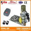 200-2000KG Rolling Door Motors