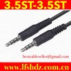 cheapest black 3.5mm stereo cable/lead/cord/wire molded gold pin