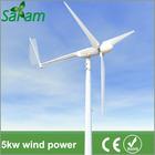 5KW 3 Blades Wind Turbine Price