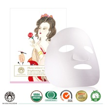 Maskingdom Secret Recipe Series Cosmetic Facial Mask Sheet