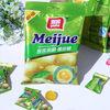 100g Meijue gummy jelly candy