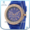Silicone Watch Men's Women's Unisex Quartz Watches Custom Silicone Watches