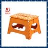 PP material muti-function folding step stool fishing stool