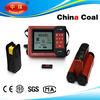ZBL-R630A Concrete reinforcement locator/rebar locator