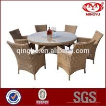 Garden patio furniture & 7pcs dining KD turning table set & outdoor furniture