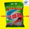 detergent washing powder, washing soap for hand and machine jasmine, lemon perfum, 15kg bag