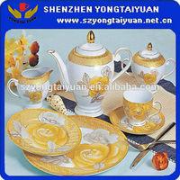 24pcs gold /silver plated fine porcelain tea/coffee set