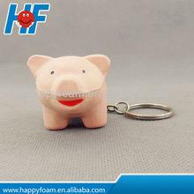 PU stress Pig keychain