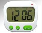 Music vibrating Timer,Count down timer,digital timer