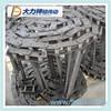VOGELE series asphalt paver chain