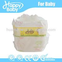Lilas bebe active baby diaper