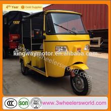 2015 China Newest Design Cng 4 Stroke Bajaj Auto Rickshaw Price For Sale