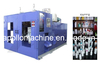 small plastic products making machine/china supplier blow molding machine/blow molding machine