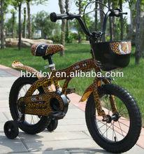 2014 new model trial bike