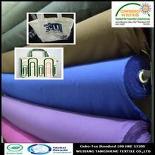 100% natural bamboo fiber woven fabric ,bamboo fiber sizing fabric for bags