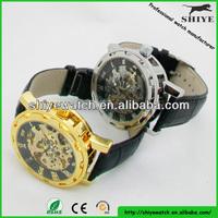 Transparent no battery automatic watches men