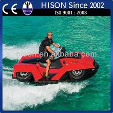 Hison low maintenance passenger made in china quadski